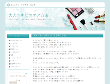 Tablet Preview of office-kazuhisa.info